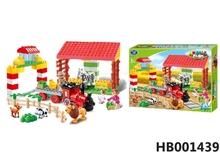 Interesting Building Blocks ,Farm Series Kids Creative Blocks Toy Building Blocks