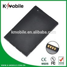 For HTC G8A, A6363, G6 ,G7 mini ,A7272A Battery for htc bb96100