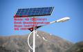 جديدة للطاقة الشمسية شارع 2104 مزود الصين الخفيفة