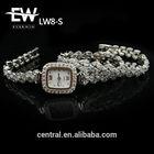 Epoch Ladies Quartz Vogue Gold Watch with Diamond Chain,Alarm,Auto Data