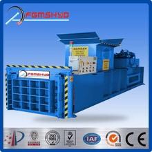 Best Seller 150Ton Semi-automatic Horizontal Baler for waste paper/PET bottle/plastic film