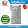 Hot Sale precipitated barium sulfate BaSO4 98%, high whiteness,natural barium sulfate