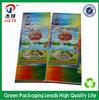 pp woven rice bag/pp 50kg grain bags/pp plastic bag
