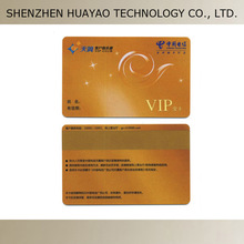 PVC business card/membership card/printed pvc card with magnetic stripe