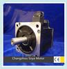 Hot Sales AC Electric Servo Motor 3 Phase Motor