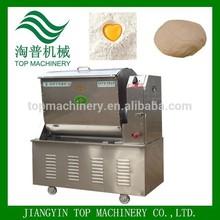 fried chicken flour mix / food flour dough mixing machine