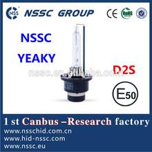 e-mark e50 12v xenon hid d2s bulbs 35w 55w 4300k 5500k 6500k 8000k