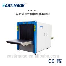 railway station used x-ray luggage scanner EI-V10080