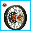 17 inch motorcycles wheel rim for KTM