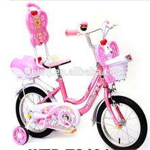 High quality children bike backboard