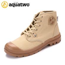 2014 New Design sheepskin boot