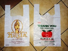 plastic bag/food bag /shopping bag for market
