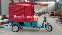 2014 e rickshaw for sale for passengers