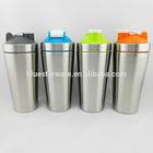 700ml+200ml single wall 304 stainless steel custom protein shaker bottle with PP lid