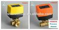 220VAC motor dentro de la válvula de bola eléctrica, productos de control de HVAC