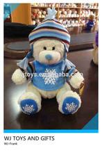 Stuffed nice frozen plush bear toys