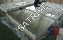 hot sell aluminum mirror reflective material