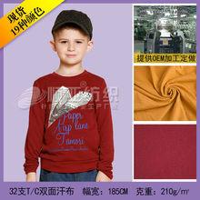 32s cotton 15%, polyester 85% interlock knit fabrics