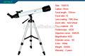 70mm 700mm Refractor Astronomical Telescope With aluminum Tripod ,binoculars