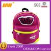 pink color trendy school bag 2013 for children