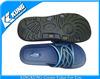 Good quality Second Hand slipper mould,eva slipper shoes mould