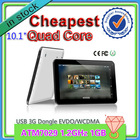 """Cheapest mini tablet pc 10.1"""" ATM7029 android Quad Core with great experience"""