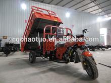 Cargo Tricycle Hydraulic Dump