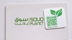 Wipee Promotional Adhesive Microfiber Screen Cleaner
