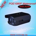 2MP Array IR Led ONVIF outdoor waterproof IR Security bullet 1080P P2P IP Camera