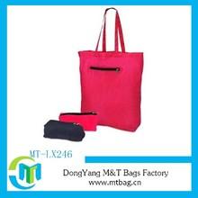 2014 new fashion nylon foldable shopping bag for family