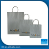 white shopping paper bag custom logo printed paper shopping bag