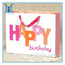 YIWU Best selling elegant cheap Happy birthday theme paper bags