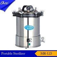 MR-LD 16 Years Manufacture Experience mini autoclave, small autoclave sterilizer,autoclave for sale