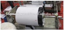 GUOTAI BRAND plastic courier bag making machine