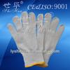 high quality cotton knit best glove