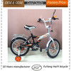 new model 16 inch child bicycle with coaster brake