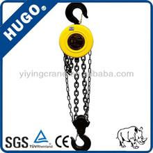 CE Chain Hoist/Hand Chain Hoist /Pull Lift Chain Hoist