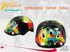 Sunshine kids racing helmet,dual spor/ little kids bike helmet protective gear for children/cute soft sport helmet for children