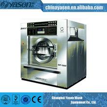 High quality Steel fully automatic car wash machine