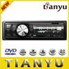 Car MP3 player Car Alarm car audio video