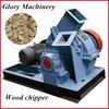 HN Glory Wood Logs, Trails, Slabs..Disc Chipper Machine