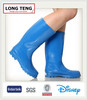 blue cool high quality rubber boots manufacturer