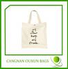 custom high quality eco cotton shopping bag cheap
