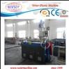 PVC edge band extrusion line, PVC edge banding machinery