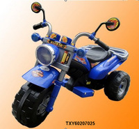 Kids Battery Musical Classic Ride on Motorcycle Car with Light/Charger