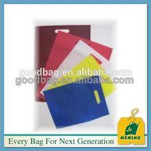 mul-ti color small size non woven shopping bag