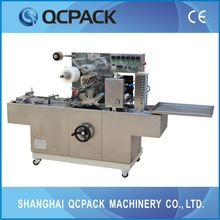 good appearance automatic compound film liquid packing machine