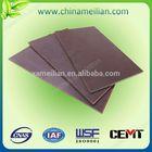fr-4 epoxy fiberglass sheet