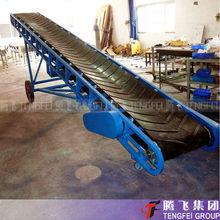 Large Conveying Capacity Portable Belt Conveyor