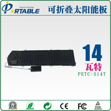 14w solar powered mobile charger for Ipad   tablet pc with high efficiency